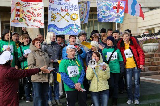 Сибирский международный марафон